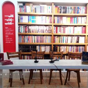 نقد و بررسی کتاب هفت روایت خصوصی