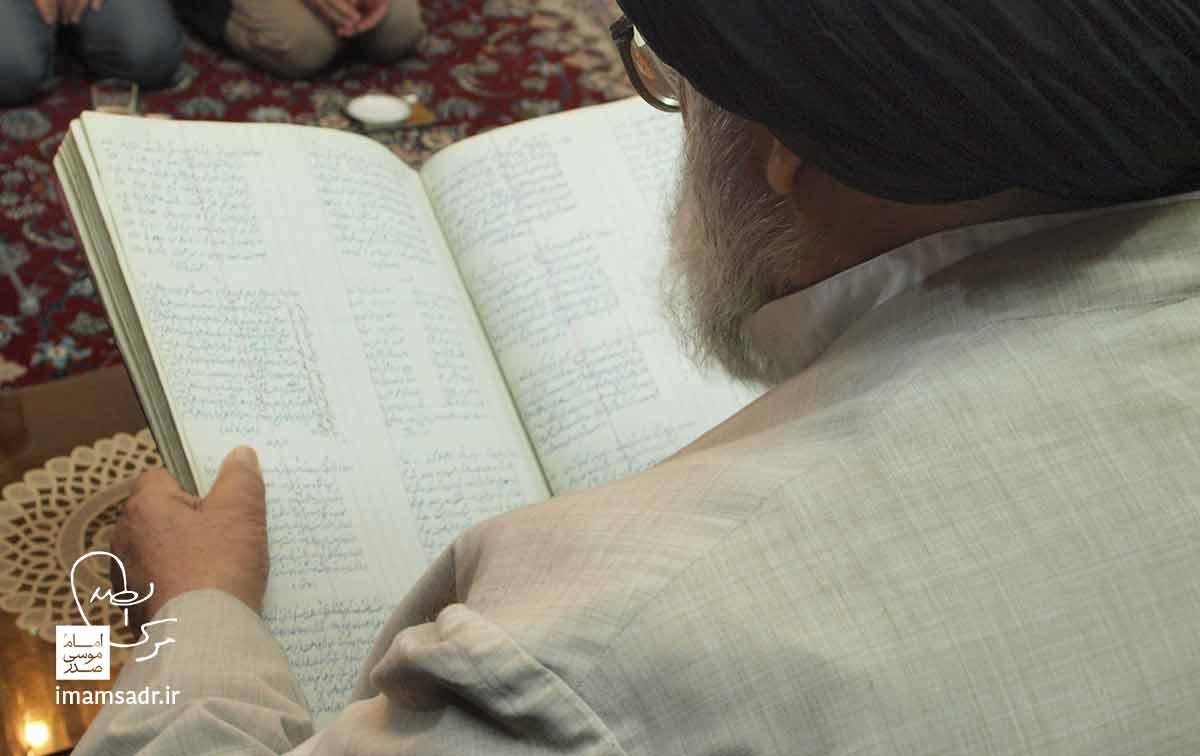 دیدار با آیت الله مستجابی