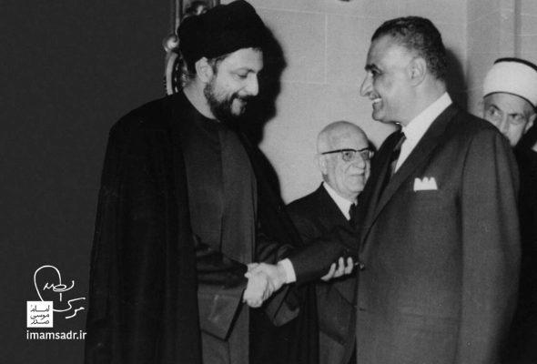 امام صدر و جمال عبدالناصر
