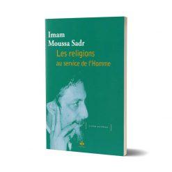 ادیان فرانسوی