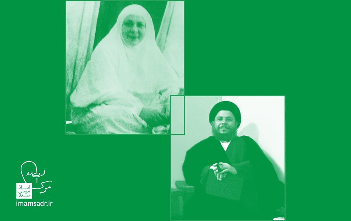 سالگرد شهادت شهید صدر و بنت الهدی