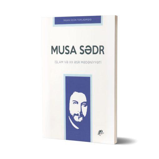 کتاب اسلام و فرهنگ قرن بیستم آذری