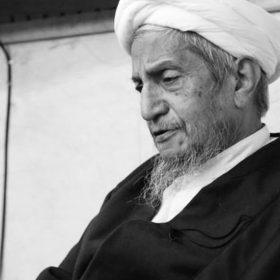 پیام تسلیت موسسه به مناسبت درگذشت آیت الله صانعی