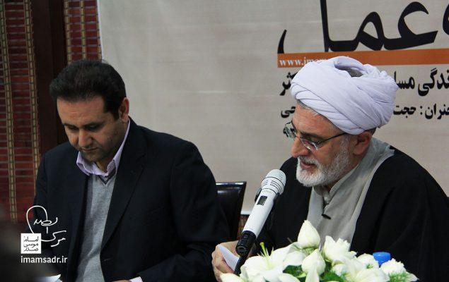 امام موسی صدر و سبک زندگی مسلمانی در دنیای متکثر