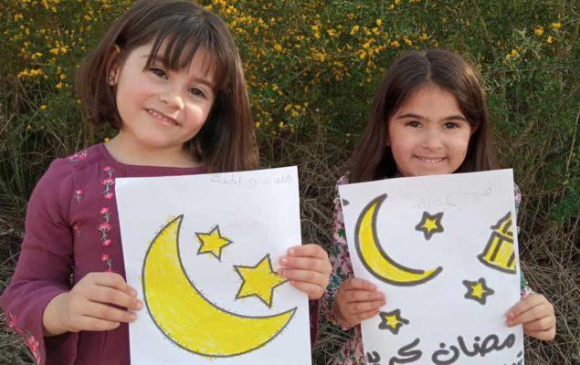 فعالیتهای بچههای موسسات در ماه رمضان